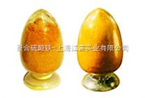 厂家直销六水三氯化铁质量保证