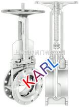進口法蘭截止閥—截止閥—德國法蘭截止閥—德國KARL品牌