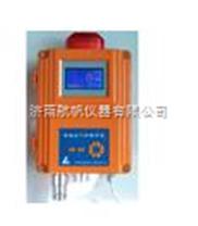 LC單點壁掛式一氧化碳報警器