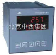 S在线电导率监测仪/在线电导率仪(带中文显示