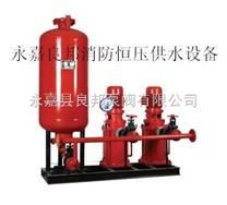 消防泵|稳压泵|喷淋泵:XQB消防气压给水雷竞技官网app
