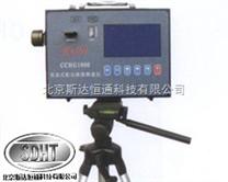 CCZ-1000直讀式粉塵濃度測量儀 全自動粉塵測量儀生產廠家