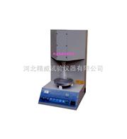 游離子氧化鈣測定儀器 ca-5型水泥游離氧化鈣快速測定儀優惠大酬賓