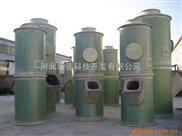 玻璃钢窑炉脱硫除尘器