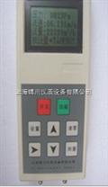 负压传感器/负压变送器