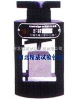 新標準水泥抗壓夾具 水泥膠砂抗壓夾具 現貨現價