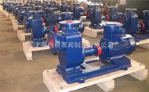 ZX型工业自吸浓浆泵  清水式离心泵 卧式自吸泵