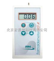 HTV-MHTV-M 泵吸式袖珍甲醛分析仪