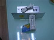 供应VRV空调专用光氢离子净化器