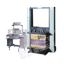 計算機控製紙箱壓力試驗機廠、壓力測試儀價格、包裝件壓力材料檢測儀生產商