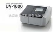 双光束紫外可见分光光度计UV-1800