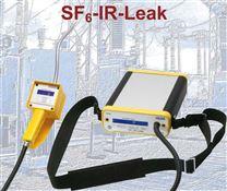 IR-LEAK SF6气体红外检漏仪