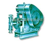 WB1、WB2型电动往复泵-上海往复泵生产厂家