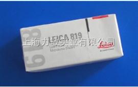 lecia819德国徕卡冰冻切片专用刀片