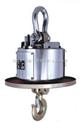 四方OCS-XS高温隔热吊秤 四方20T防腐型吊秤 无线数传电子吊秤