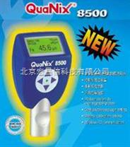 QuaNix 8500高精度 塗層測厚儀