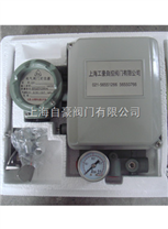 ZPD2212 ZPD2212 ZPD2212电气阀门定位器