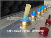 室內空氣檢測儀 室內氣體檢測儀 室內空氣質量檢測儀