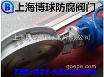 D373W-16P 不鏽鋼對夾連接蝶閥
