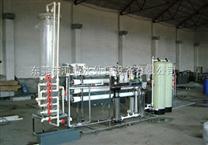 家用去离子水设备 涂料去离子水设备