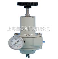 KZ03-2A KZ03-2A空气过滤减压阀 ZPD-2111