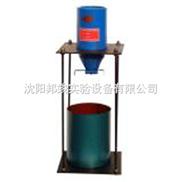 上海WX-2000细集料粗糙度测定仪 CA砂浆检测仪器WX-2000细集料粗糙度测定仪