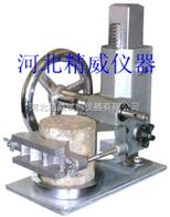 混凝土芯樣補平儀 混凝土芯樣補平裝置 取芯法補平儀
