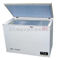 混凝土低溫試驗箱 低溫抗凍試驗箱 抗凍試驗專用試驗箱做凍融試驗