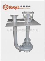 浙江提供 NLPB型不锈钢防爆泥浆泵