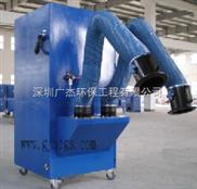 管道式多工位焊接烟尘净化器