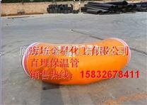 发泡管,直埋式硬质钢管,地埋聚乙烯管生产直销