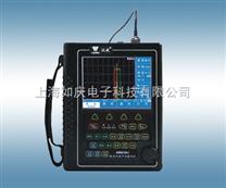 HS610e數字探傷儀/HS610e上海超聲波探傷儀