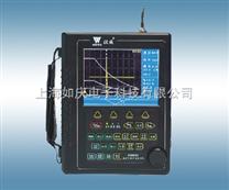 HS616e板材探傷儀,HS616e真彩型超聲波探傷儀