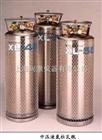 沃辛顿中压液氮罐DPL452-193-1.38(XL-50)