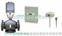 VVF45係列 電動溫度控製閥