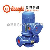 YG型立式不锈钢防爆管道油泵 良邦