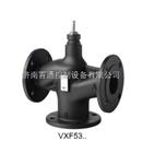 VXF53西门子三通水阀VXF53