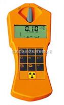 900型多功能數字核輻射儀   輻射儀