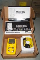 MC2-4多氣體檢測儀,加拿大 BW 四合一檢測儀,MC2-4四合一檢測儀