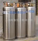 沃辛顿高压液氮罐XL-45HP/XL-50HP/XL-55HP