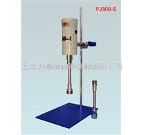 均質機/分散均質機/數顯高速分散均質機/上海總代理 價格優惠