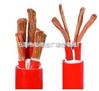 橡套軟電纜