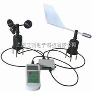 A801223-风速记录仪