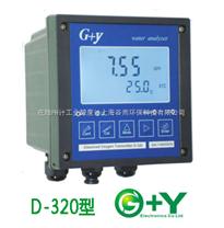 在线溶解氧测定仪,DO检测仪
