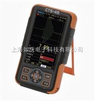CTS-49超聲波測厚儀|CTS-49新品超聲測厚儀電池