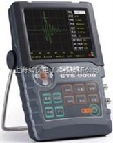 CTS-9008數字超聲探傷儀/直探頭2.5P10
