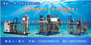 连云港变频无塔供水设备厂家,我们想的比你更多