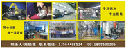 扬州变频无塔供水设备厂家,妙到想不到