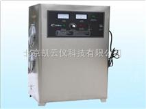 箱式臭氧发生器(15g/h)