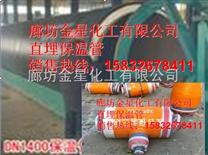 卫辉市聚乙烯钢套钢管,地埋聚氨酯管优质供应商
